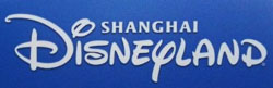 Shanghai Disneyland Construct Update Photos from our Pinterest Page!