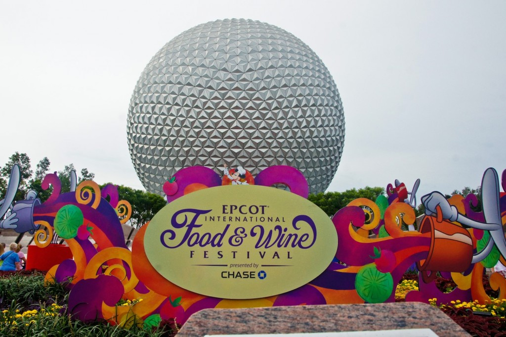 Downloadable 2016 Epcot International Food & Wine Show Guide Map