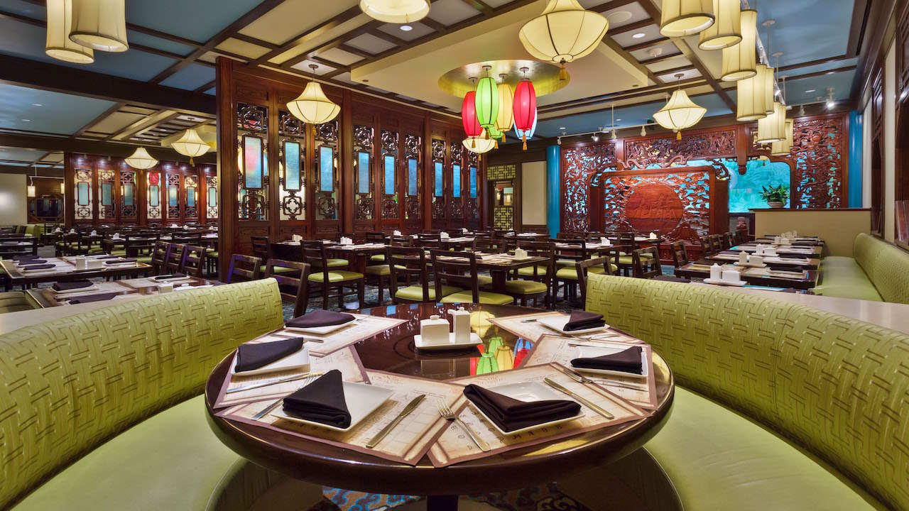 Lunchtime Favorite: Nine Dragons Restaurant at China Pavilion at Epcot
