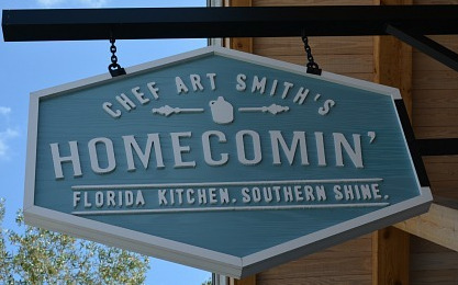 Chef Art Smith's Homecomin reported to begin Sunday Brunch soon!