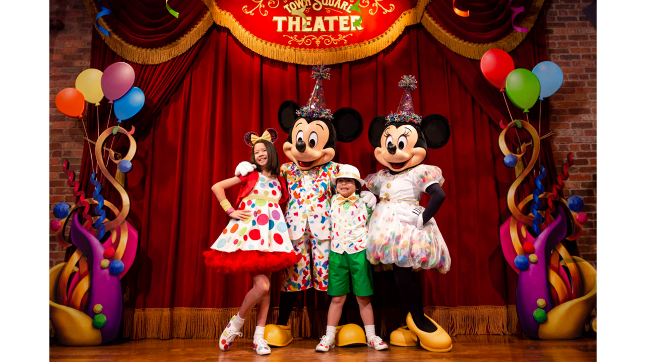 Join the Party During Mickey & Minnie's Surprise Celebration at Magic Kingdom Park