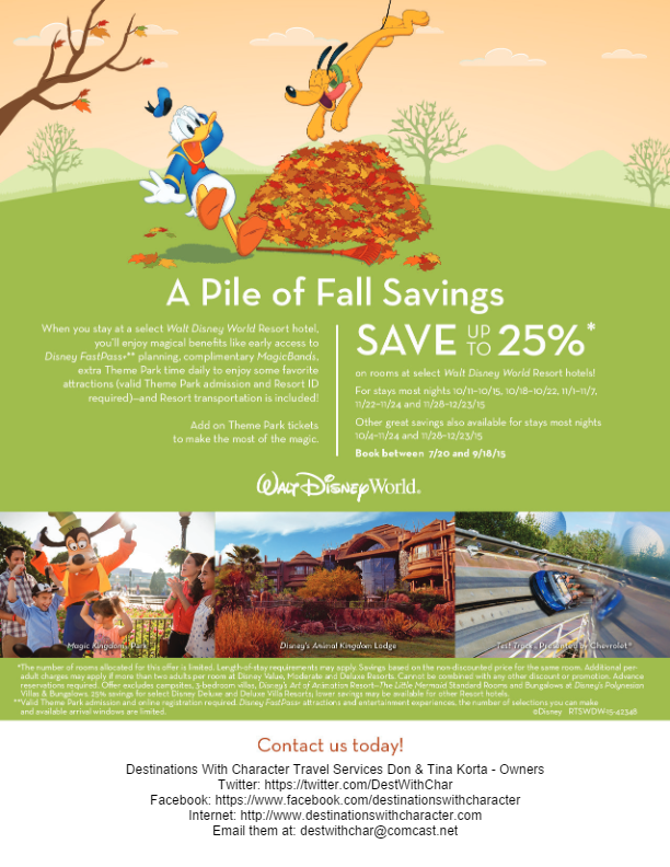 WDW 2015 Fall Room Only promo – Copy
