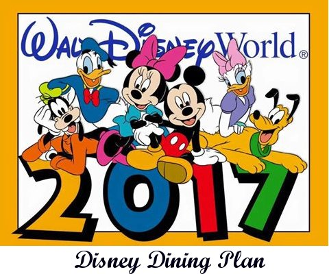 2017 Walt Disney World Dining Plan
