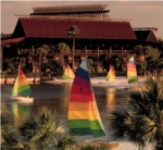 Polynesian Village Update: Fence Installation Continues