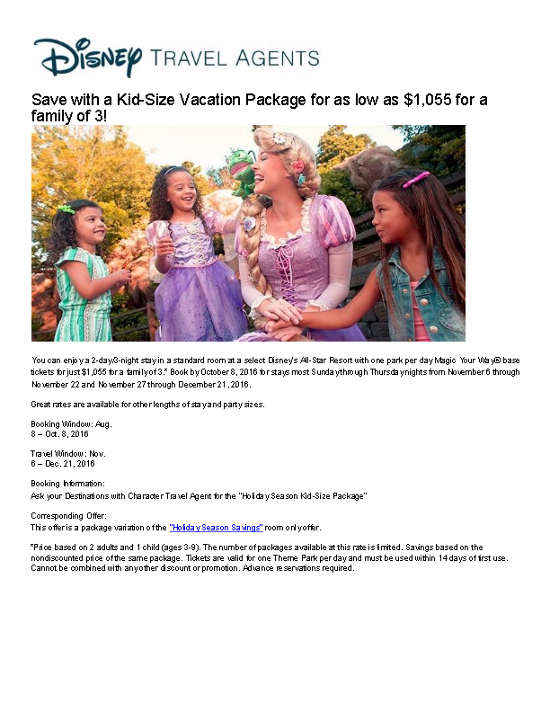 2016-fall-kid-size-vacation-package-edited