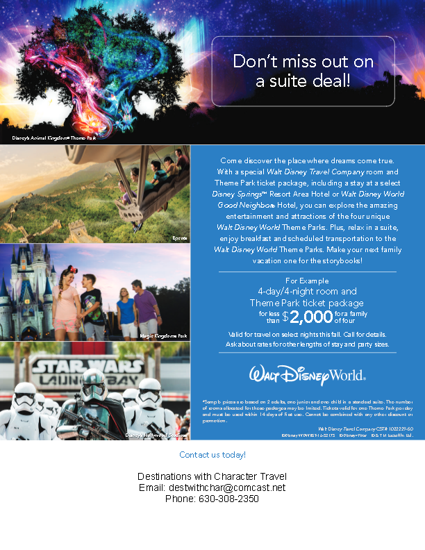 wdw-fall-2016-suite-deal-compressed