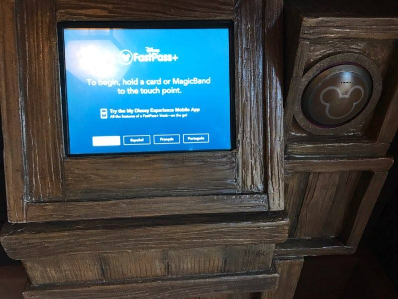 Disney's Animal Kingdom FastPass+ Kiosk at Africa Moving