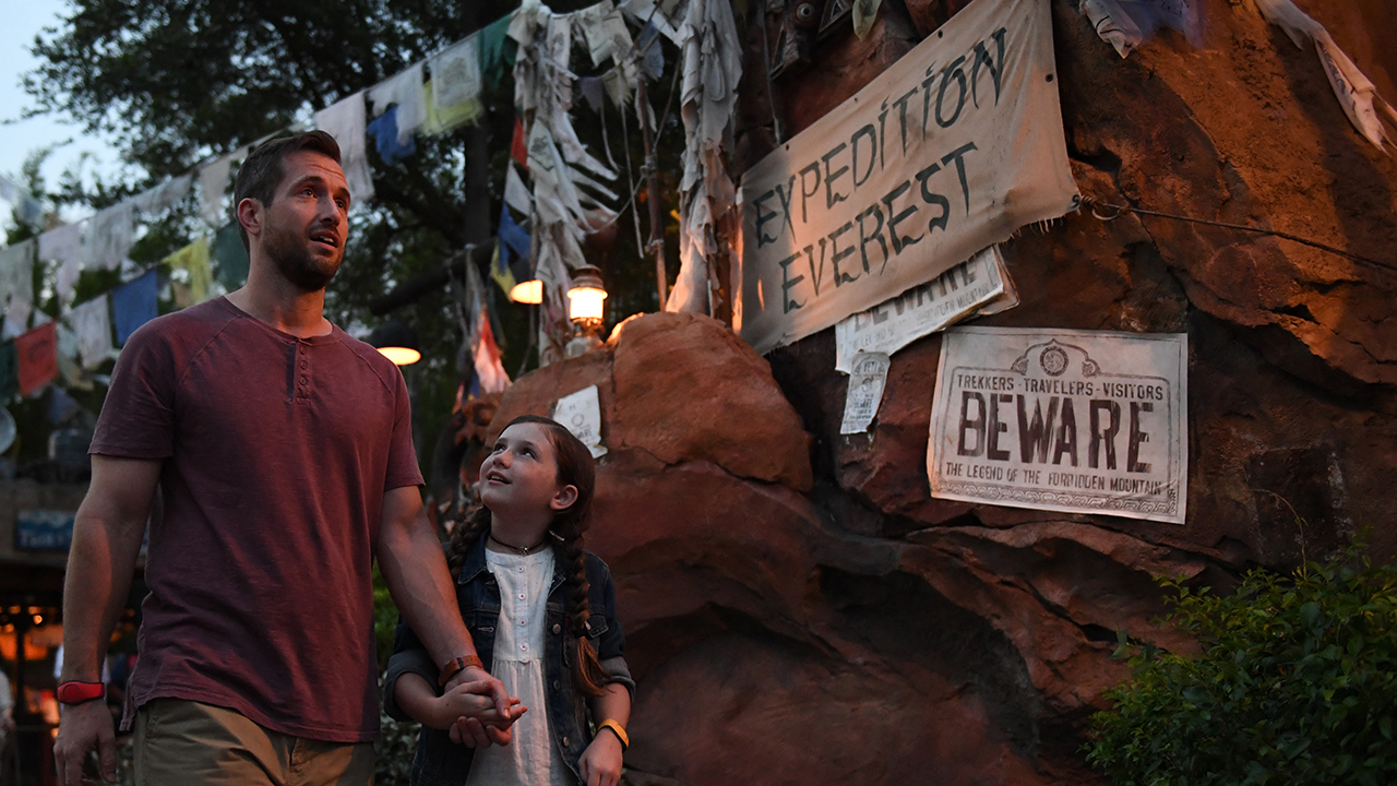 New Ultimate Nights of Adventure VIP Tour Being Offered at Disney's Animal Kingdom Park